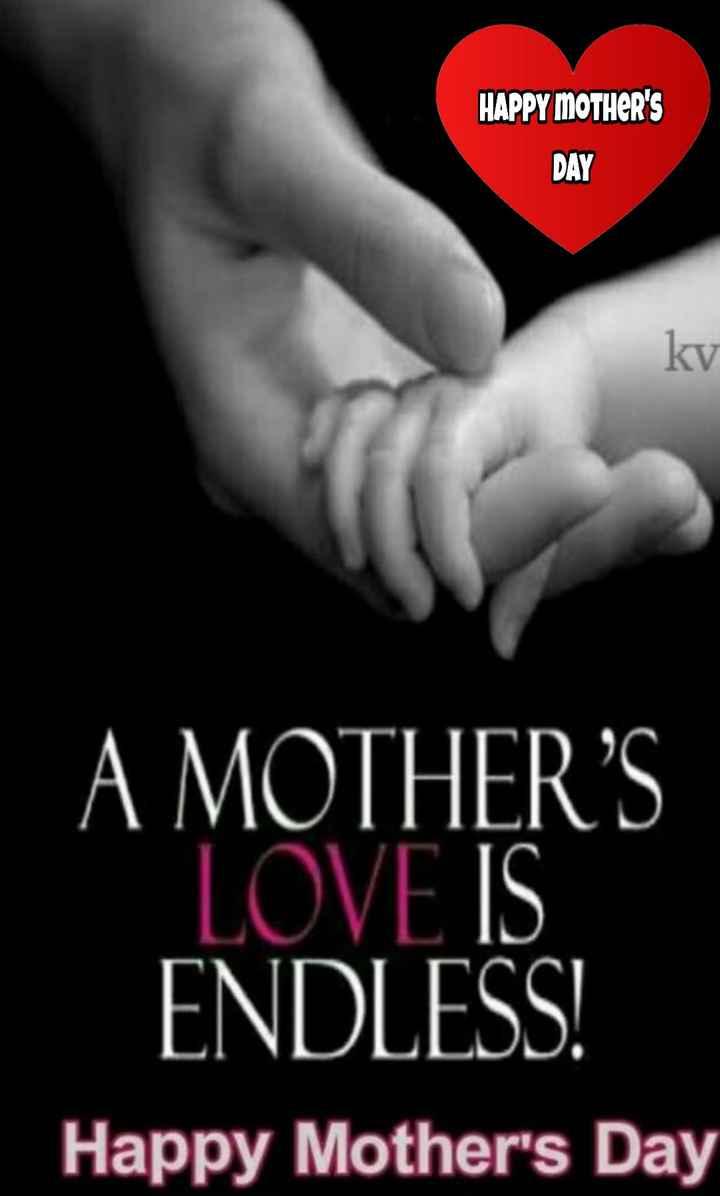 🤗మాతృ దినోత్సవ శుభాకాంక్షలు - HAPPY MOTHER ' S DAY kv A MOTHER ' S LOVE IS ENDLESS ! Happy Mother ' s Day - ShareChat