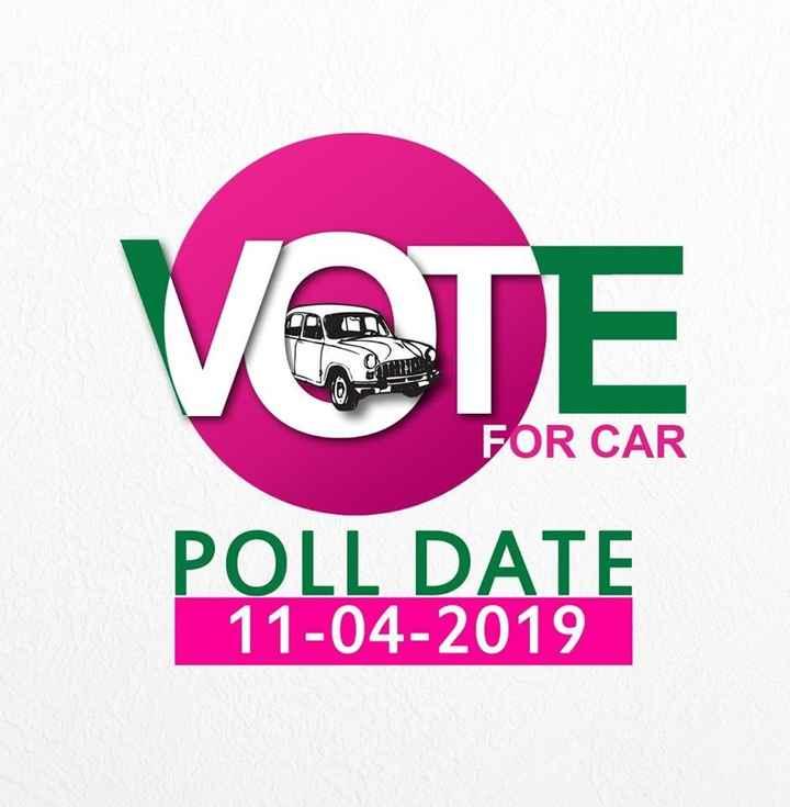 మిషన్ టీఆర్ఎస్ 16 - VETE FOR CAR POLL DATE 11 - 04 - 2019 - ShareChat