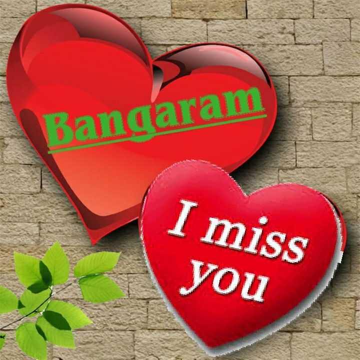 🚶మిస్ యు - Bangaram I miss you - ShareChat