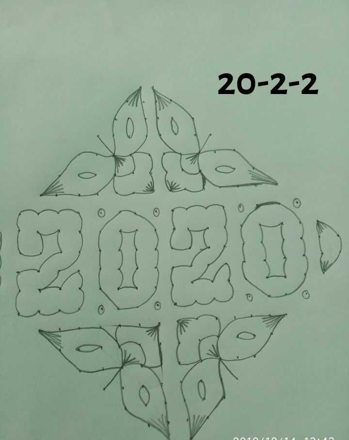 🤞🏽ముత్యాల ముగ్గులు - 20 - 2 - 2 - ShareChat