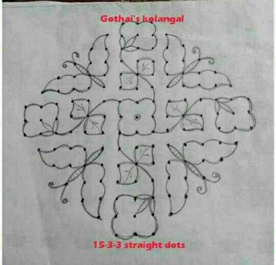 🤞🏽ముత్యాల ముగ్గులు - Gothai ' s kolangal 5 . 15 - 3 - 3 straight dots - ShareChat