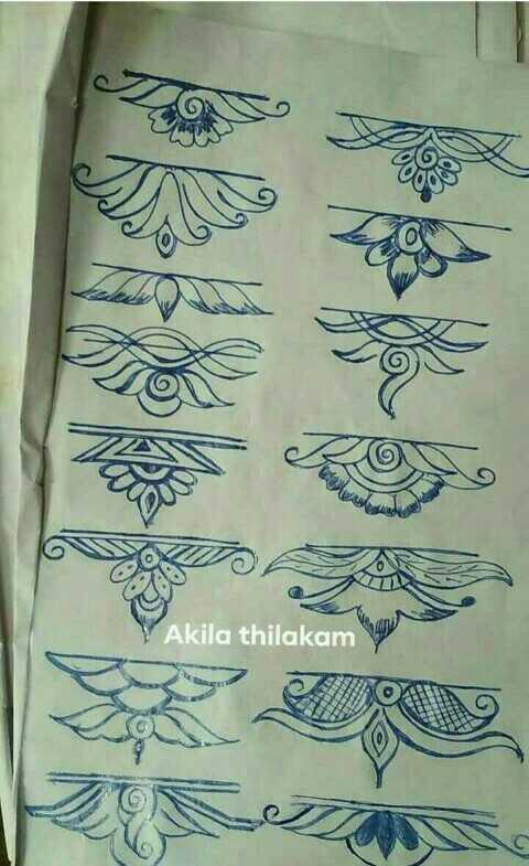 🤞🏽ముత్యాల ముగ్గులు - y zos YAkila thilakam - ShareChat