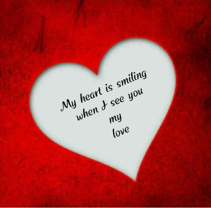 😘 ముద్దు - My heart is smiling when d see you ту love - ShareChat