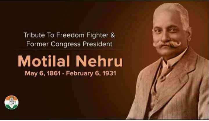 🙏మోతిలాల్ నెహ్రు జయంతి - Tribute To Freedom Fighter & Former Congress President Motilal Nehru May 6 , 1861 - February 6 , 1931 - ShareChat