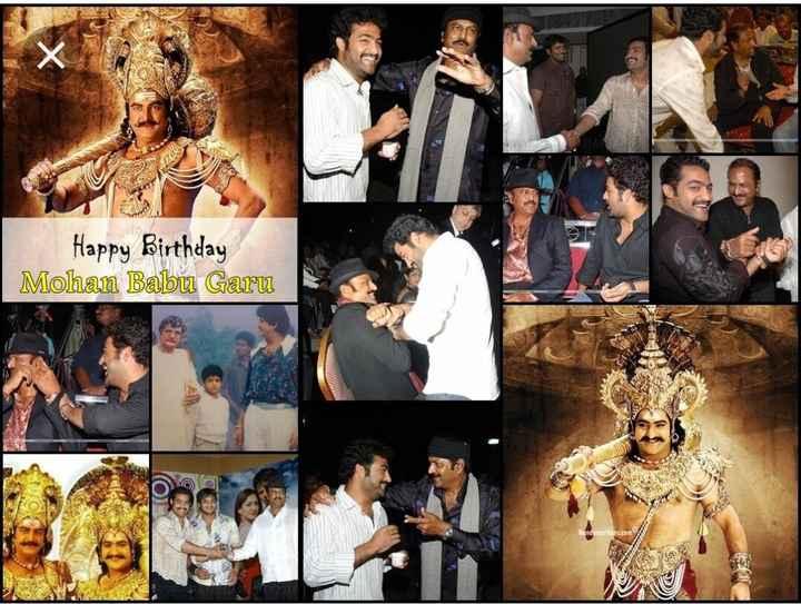 🎂మోహన్ బాబు పుట్టినరోజు🎉 - Happy Birthday Mohan Babu Garu - ShareChat
