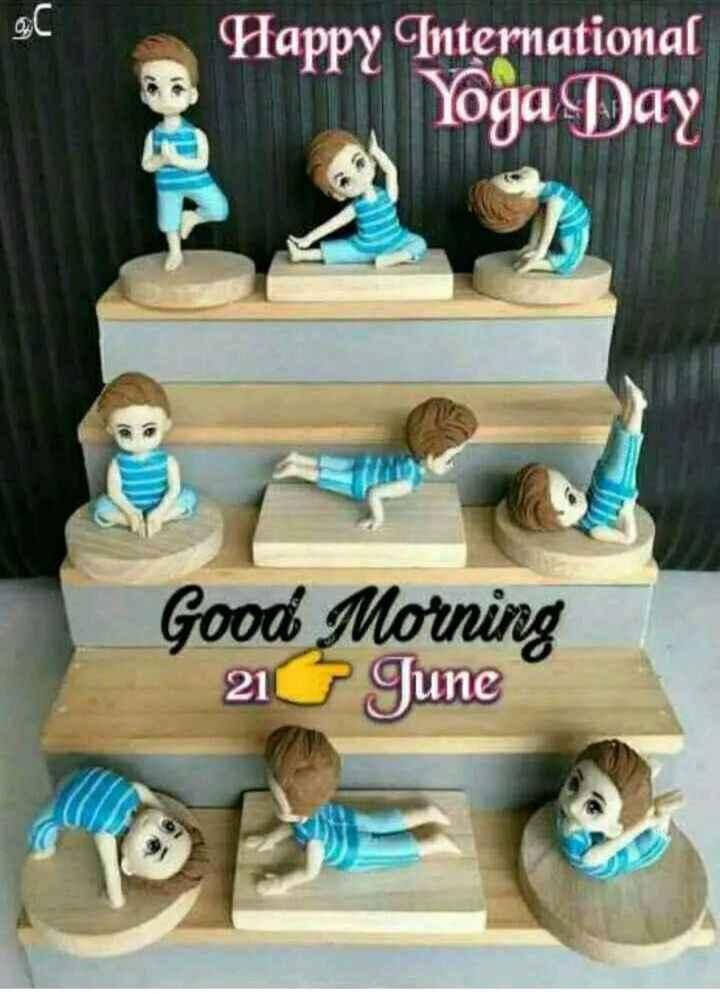 ☀యోగాసనం - Happy International Yoga Day Good Morning 21 June - ShareChat