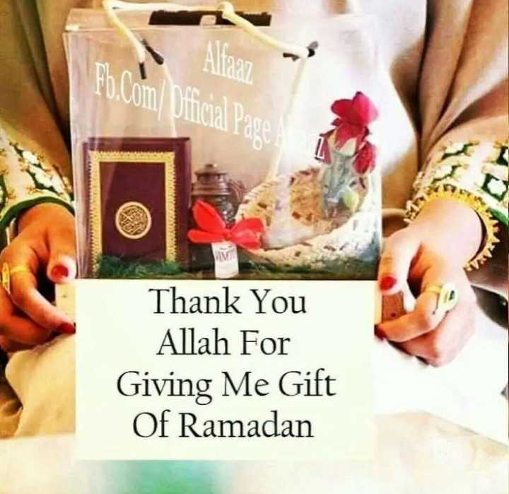 రంజాన్ వాట్స్అప్ స్టేటస్ - Fb . Com Difficial Page Alfaaz Thank You Allah For Giving Me Gift Of Ramadan - ShareChat