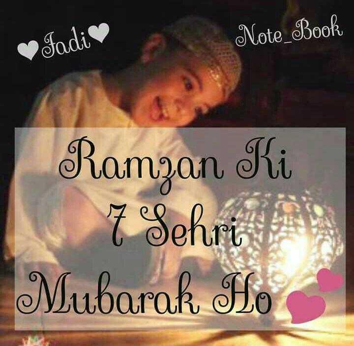 రంజాన్ వేడుకలు - o fadio Note _ Book Ramzan Ki 7 Sehri Mubarak Ho - ShareChat