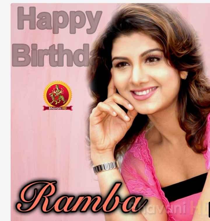 🎂రంభ పుట్టినరోజు🎉 - Happy Birthd Bhavani HD Ramba - ShareChat