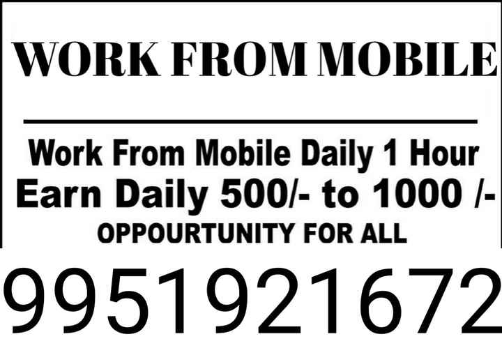 😉రాఖీ తయారీ - WORK FROM MOBILE Work From Mobile Daily 1 Hour Earn Daily 500 / - to 1000 / OPPOURTUNITY FOR ALL 9951921672 - ShareChat