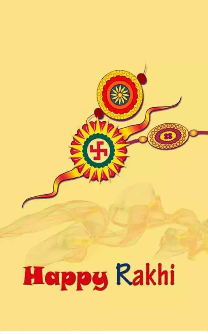 😊రాఖీ  స్టేటస్ - 000 Happy Rakhi - ShareChat