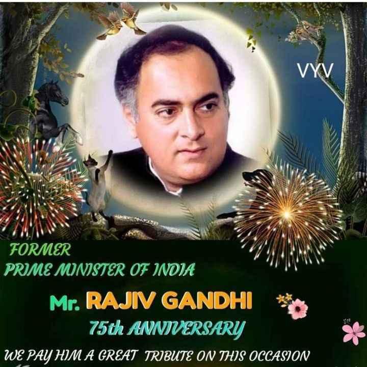 🌹 రాజీవ్ గాంధీ జయంతి 🌷🌹 - VYV FORMER PRIME MINISTER OF INDIA Mr . RAJIV GANDHI * 75th ANNIVERSARY WE PAY HIM A GREAT TRIBUTE ON THIS OCCASION - ShareChat