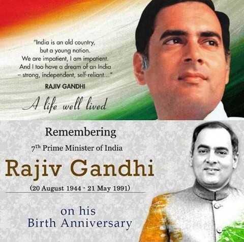 🌹 రాజీవ్ గాంధీ జయంతి 🌷🌹 - India is an old country , but a young nation . We are impatient , I am impatient . And I too have a dream of an India - strong , independent , self - reliant . . . RAJIV GANDHI A life well lived Remembering 7Th Prime Minister of India Rajiv Gandhi ( 20 August 1944 - 21 May 1991 ) on his Birth Anniversary - ShareChat