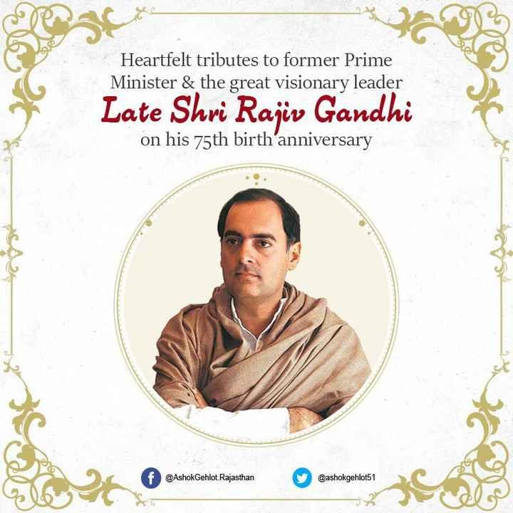 🌹 రాజీవ్ గాంధీ జయంతి 🌷🌹 - Heartfelt tributes to former Prime Minister & the great visionary leader Late Shri Rajiv Gandhi on his 75th birth anniversary @ AshokGehlot . Rajasthan @ ashokgehlot51 6 0 6 AstokGahibd Rajasthan - ShareChat
