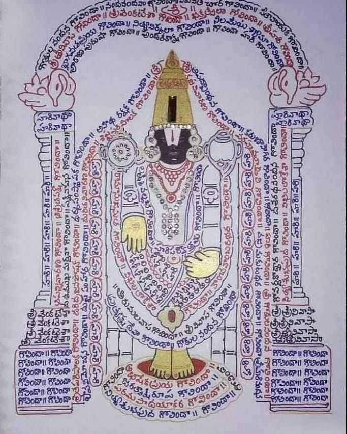 ♎రాశి ఫలాలు - Dందాం వాయుకా ఆగాలిండాణండా కరోలిందా గోవిందా గౌలిందా గొండా గోవిందా గోకండా అందాగాలిందా ASWందా గోరిందా C [ ICRUCIgs ugs 18 + s 11 831 | | Clecasa genetic | | Om casted Vaccorage | | AgGDE సాగర గిలిందా గోరిందా హరి గోవిందా శ్రీకులనందన గోవిందా మరి గోవిందా | వజమకుటధర గోవిందా గోవిందా హరి నందన | కోసం ) హరి మంగా అమాగౌలింగారం హరి గోవిందా ల కులిందా , moea from 180648 Sural ప్రారంరధర గోవిందా allege also Tilaka DEVOT 09002 Caste mana గొంతు | | Cocal mana one of సంపద్బాంధవ గాలి నివారణ గోవ70mm చందు నిలు నిర్మలా గోవిందా ! నిలయం నందనందనా తంతు ASS PARRRE apoor అలంలో vie . రూప గోలి పాదయాకర గో పుద గోవిందా ఆలిండాల హరిహర అంత వల్లగా శ్రీ వేంకటేశా విఖలలో , రాణ పురుషcom aar అందా | | అవాథ రకరో oorvashantera తిరుమల ఆరు పుత్యకు agneya రామానుజనుత గోవిందా హరి హరి హరి హరి హ రి హరి హరి హరి హరి She agregapincu pisor any ileana m E Tuesercors lise Stopge 112060 SER Mal - 069 cricoses rareer TRS HA 06 . 00 Free | | 20 ఆంటీ Image 1 1 18 - 2Imasala సనందన గాలింది హరినా ( గోవిందా గోవిందా గౌలిందా గోవిందా గోవిందా గోవిందా గోవిందా గోవిందా గోవిందా గొండాం గొందామంగా లో - ShareChat