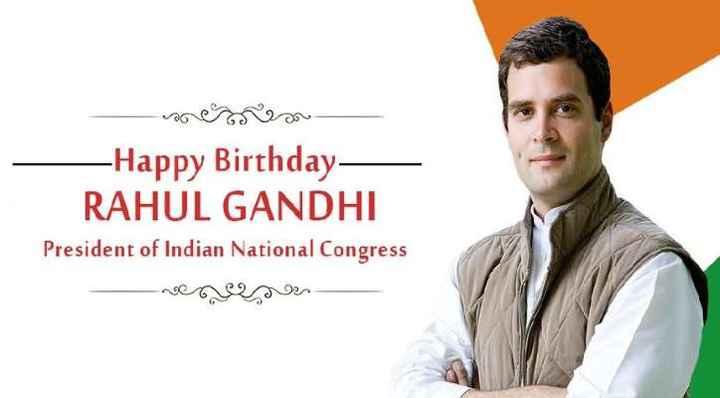 🎂రాహుల్ గాంధీ పుట్టినరోజు - serva - Happy Birthday RAHUL GANDHI President of Indian National Congress memper - ShareChat