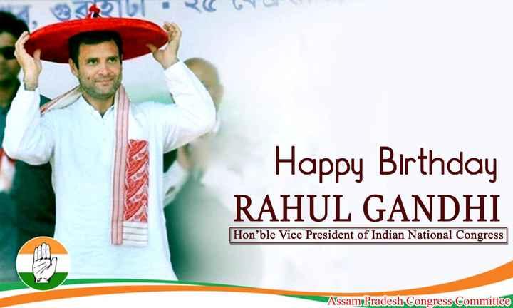 🎂రాహుల్ గాంధీ పుట్టినరోజు - Happy Birthday RAHUL GANDHI Hon ' ble Vice President of Indian National Congress Assam Pradesh Congress Committee - ShareChat