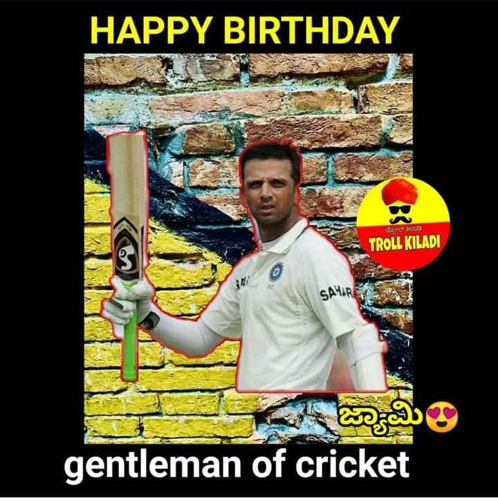 🎂రాహుల్ ద్రావిడ్ పుట్టినరోజు🎁🎉 - HAPPY BIRTHDAY orer den TROLL KILADI SAHRT gentleman of cricket - ShareChat