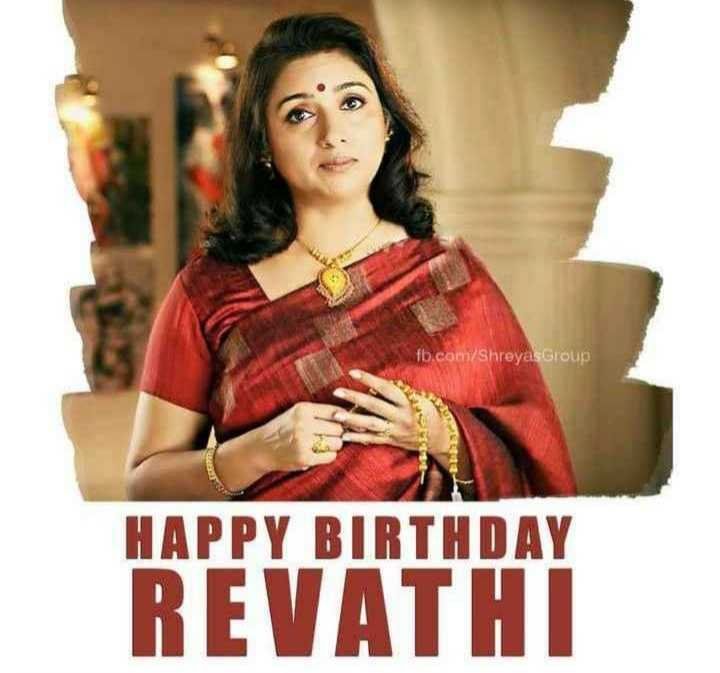 🎂 రేవతి పుట్టినరోజు 🎁🎉 - fb . com / Shreyas Group HAPPY BIRTHDAY REVATHI - ShareChat