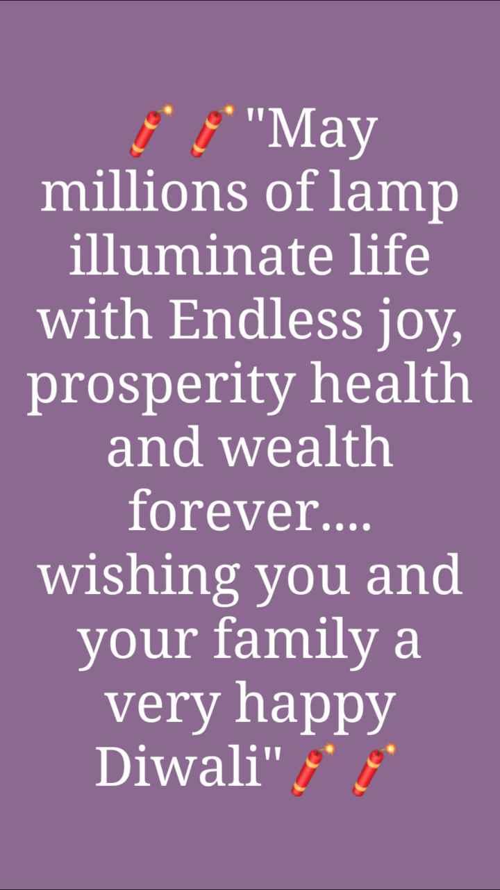 🙏లక్ష్మి పూజ - en ' May millions of lamp illuminate life with Endless joy , prosperity health and wealth forever . . . . wishing you and your family a very happy Diwali con - ShareChat
