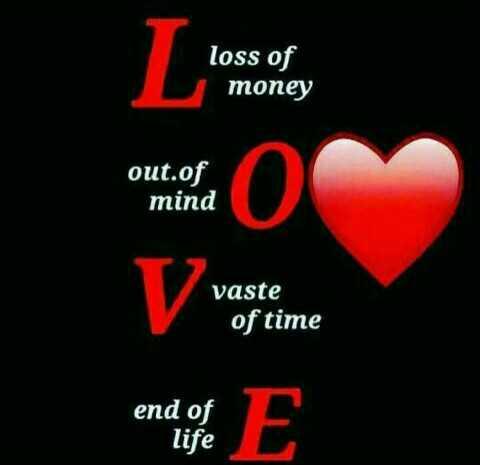 💔లవ్ ఫెయిల్యూర్ సాంగ్స్ - loss of money out . of mind vaste of time end of life endole E - ShareChat