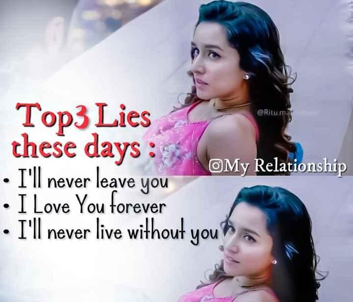 💔  లవ్ ఫెయిల్యూర్ - - @ Rituma Top3 Lies these days : My Relationship • I ' ll never leave you • I Love You forever • I ' ll never live without you - ShareChat