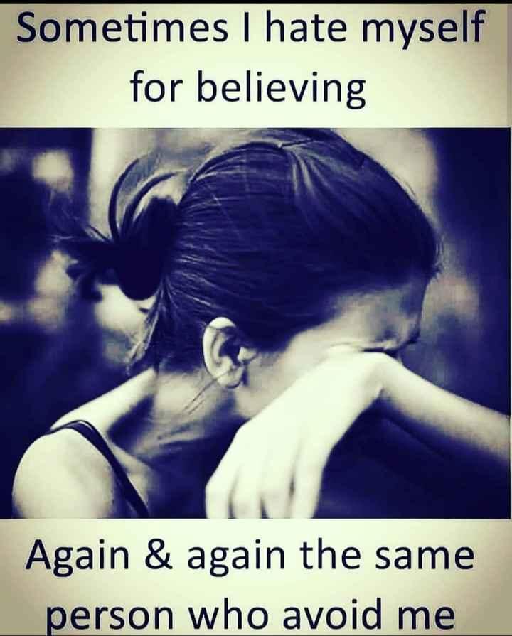 💔లవ్ ఫెయిల్యూర్ - Sometimes I hate myself for believing Again & again the same person who avoid me - ShareChat