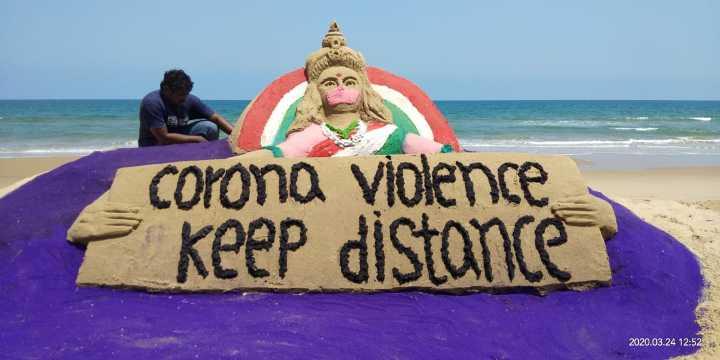 లాక్ డౌన్ 21 డేస్ - corona violence keep distance 2020 . 03 . 24 12 : 52 - ShareChat