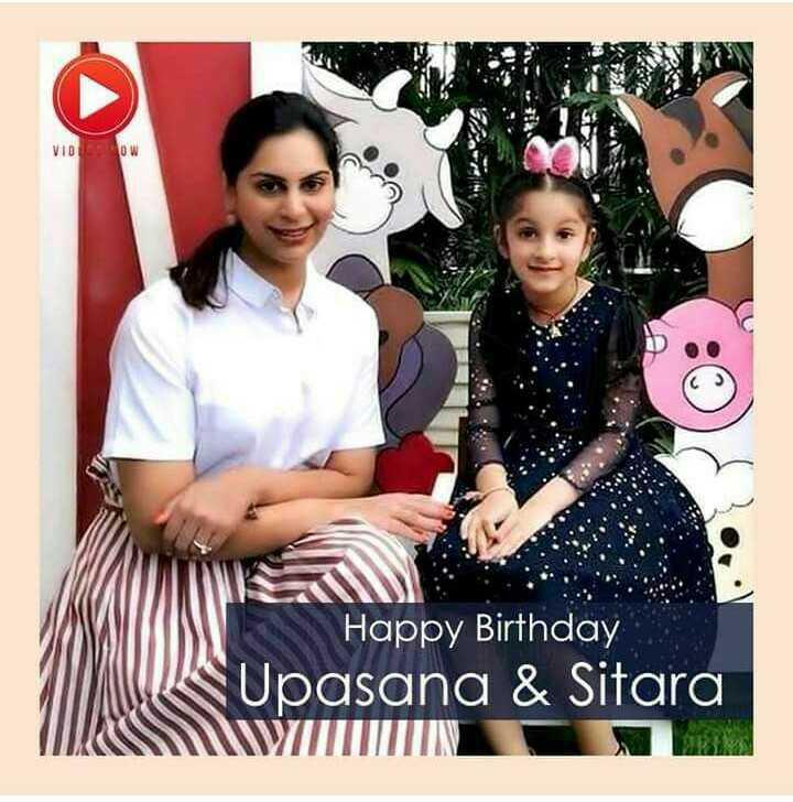 🎂లిటిల్ ప్రిన్సెస్ సితార పుట్టినరోజు 🎁🎉 - VIDEO W Happy Birthday Upasana & Sitara MUKALMm - ShareChat