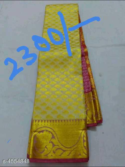 💵లేటెస్ట్ ఆఫర్లు - 23 S - 4554848 - ShareChat