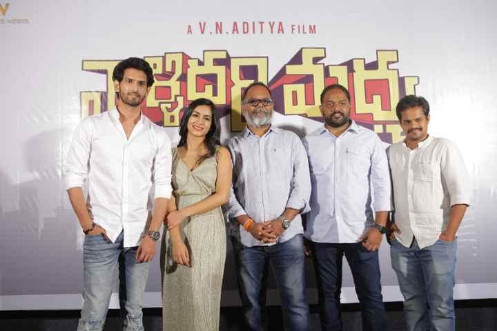 వాళ్ళిద్దరిమధ్య - A V . N . ADITYA FILM - ShareChat