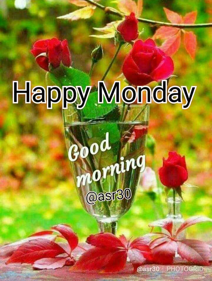 👋విషెస్ స్టేటస్ - Happy Monday Good morning @ asr30 @ asr30 PHOTOGRID - ShareChat