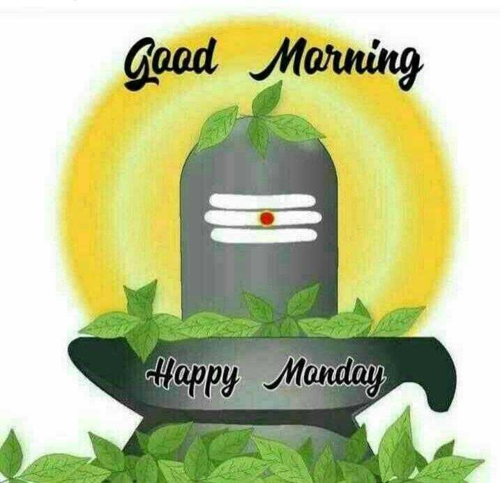 👋విషెస్ స్టేటస్ - Gaad Morning Happy Monday - ShareChat