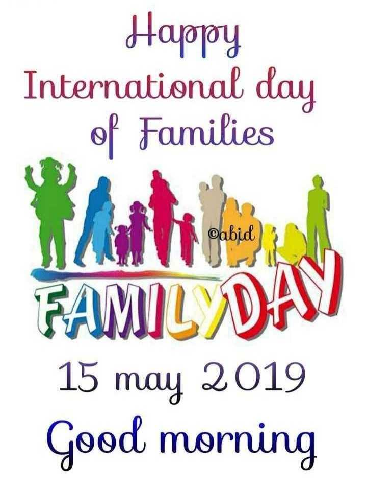 👋విషెస్ స్టేటస్ - Happy International day of Families ©abid FAMILYDAY 15 may 2019 Good morning - ShareChat