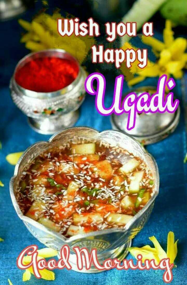 👋విషెస్ స్టేటస్ - Wish you a Happy . Ugadi Good Morning - ShareChat