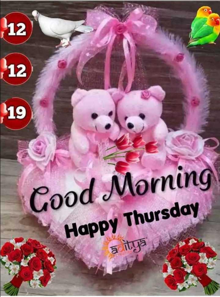 💐విషెస్ GIF - 12 12 119 Good Morning Happy Thursday aditya - ShareChat