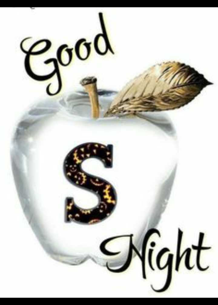 💐విషెస్ GIF - Good Night - ShareChat