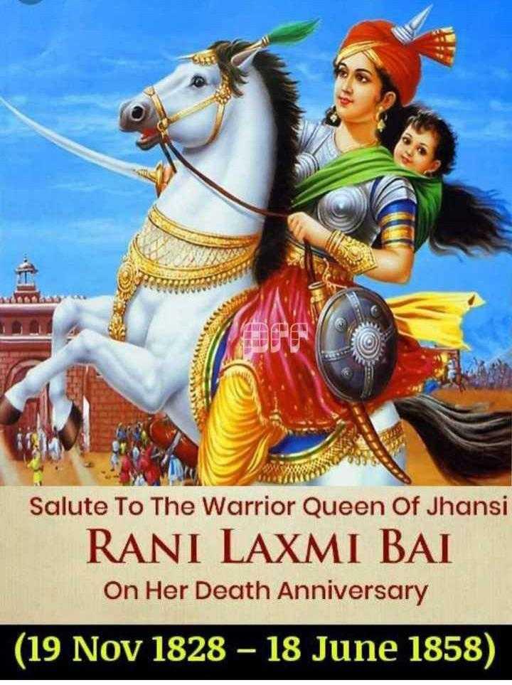 🏇వీరనారి ఝాన్సీ లక్ష్మీబాయి పుణ్య తిథి - Salute To The Warrior Queen Of Jhansi RANI LAXMI BAI On Her Death Anniversary ( 19 Nov 1828 - 18 June 1858 ) - ShareChat
