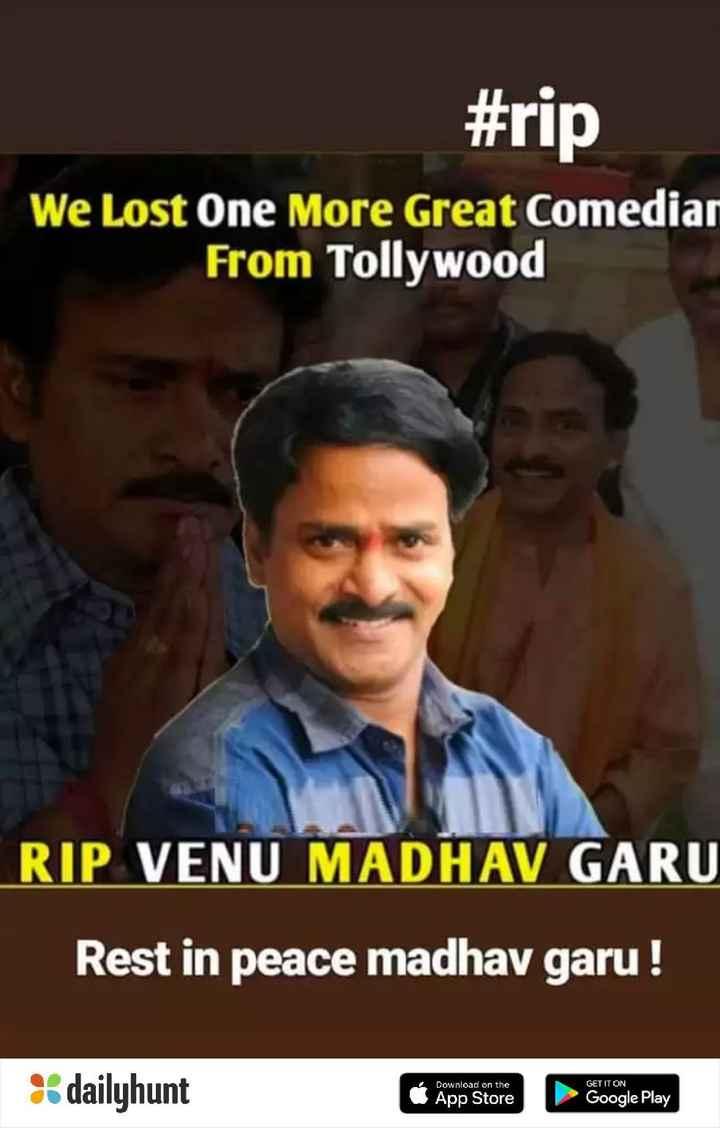 వేణుమాధవ్ కన్నుమూత - # rip We Lost One More Great Comedian From Tollywood RIP VENU MADHAV GARU Rest in peace madhav garu ! GET IT ON dailyhunt Download on the App Store Google Play - ShareChat