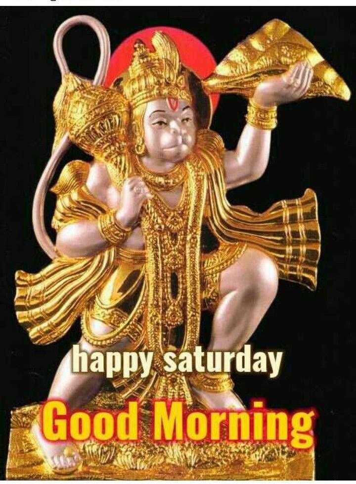 🕉శనివారం స్పెషల్ విషెస్ - happy saturday Good Morning - ShareChat