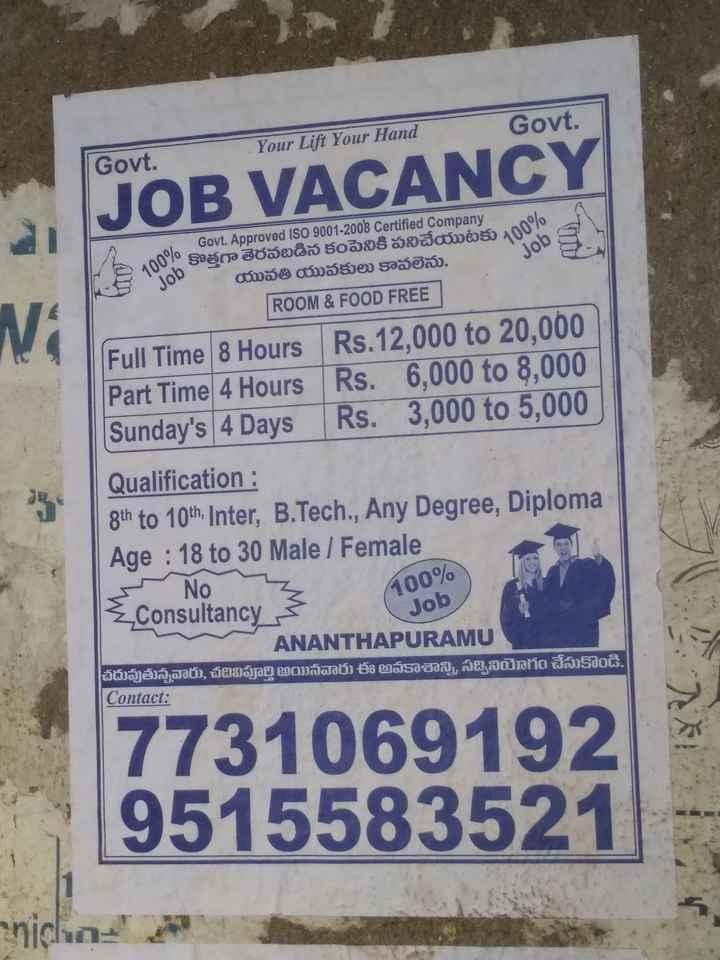 🎂శరత్ కుమార్ పుట్టినరోజు - Govt . Your Lift Your Hand Govt . JOB VACANCY 100 % Job Govt . Approved ISO 9001 - 2008 Certified Company A00 కొత్తగా తెరవబడిన కంపెనికి పనిచేయుటకు 40 యువతి యువకులు కావలెను . ROOM & FOOD FREE Job Saar Full Time 8 Hours Rs . 12 , 000 to 20 , 000 Part Time 4 Hours Rs . 6 , 000 to 8 , 000 Sunday ' s 4 Days Rs . 3 , 000 to 5 , 000 Qualification : gth to 10th , Inter , B . Tech . , Any Degree , Diploma Age : 18 to 30 Male / Female No 3 Consultancy ANANTHAPURAMU 100 % Job చదువుతున్నవారు , చదివిపూర్తి అయినవారు ఈ అవకాశాన్ని సద్వినియోగం చేసుకొండి . Contact : 7731069192 9515583521 - ShareChat