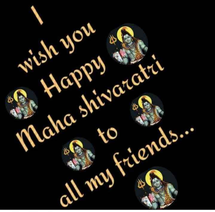 శివరాత్రి శుభాకాంక్షలు - wish you Happy Maha shivaratri 0 to all my friends . . - ShareChat