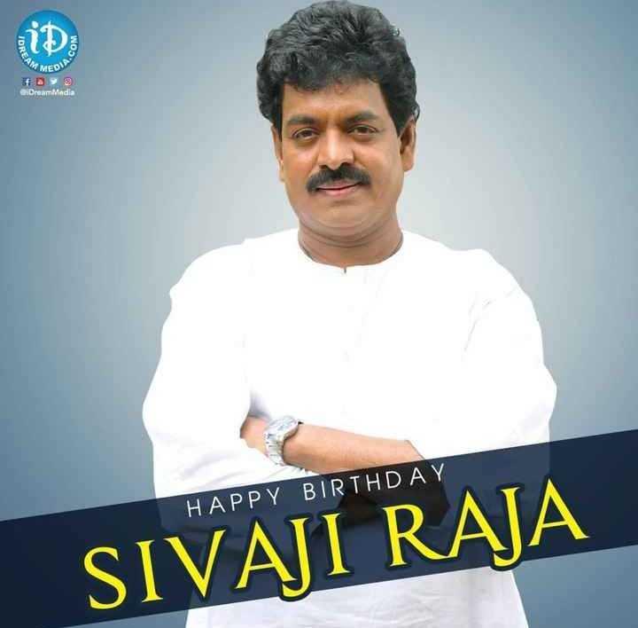 🎂నటుడు శివాజీరాజా పుట్టినరోజు🎁🎉 - COM HAPPY BIRTHDAY SIVAJI RAJA - ShareChat