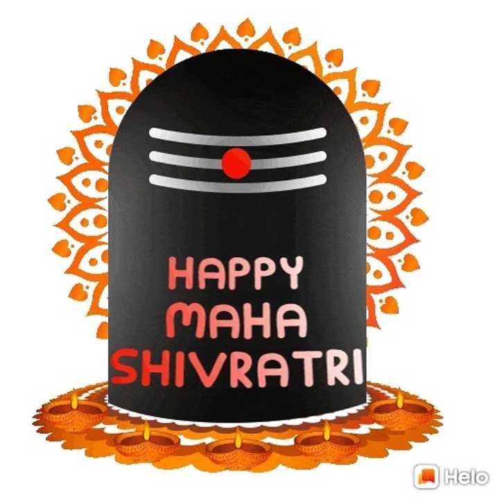 శివాలయాలు - HAPPY мена SHIVRATRI - ShareChat