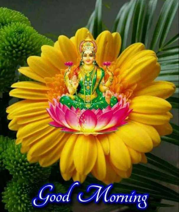 🕉శుక్రవారం స్పెషల్ విషెస్ - Good Morning - ShareChat