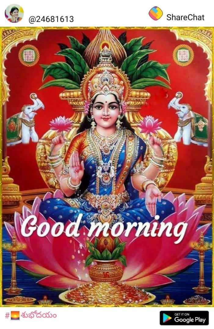 🕉శుక్రవారం స్పెషల్ విషెస్ - @ 24681613 ShareChat O LAN Good morning # 420bo GET IT ON Google Play - ShareChat
