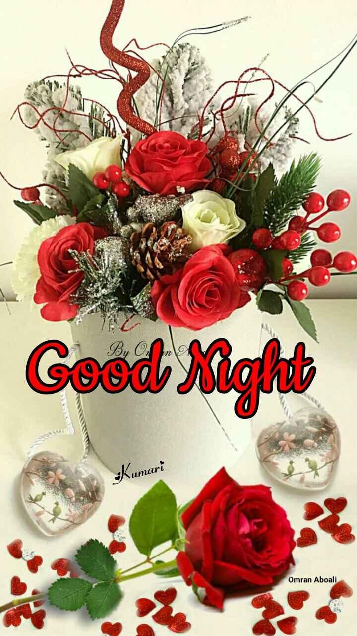 😴శుభరాత్రి - Good Night ar Omran Aboali - ShareChat