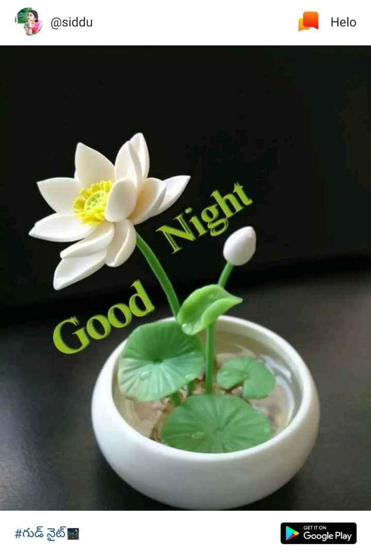 😴శుభరాత్రి - @ siddu Night Good GET IT ON # గుడ్ నైట్ Google Play - ShareChat