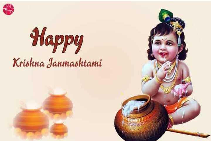 😴శుభరాత్రి - Happy Krishna Janmashtami OUR - ShareChat