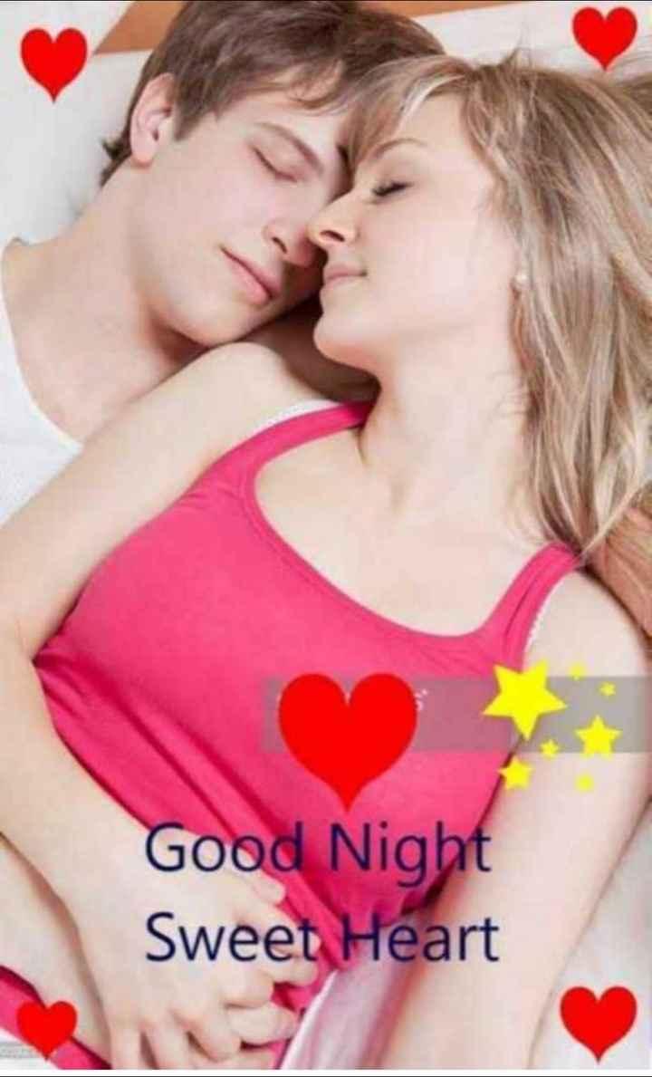 😴శుభరాత్రి - Good Night Sweet Heart - ShareChat
